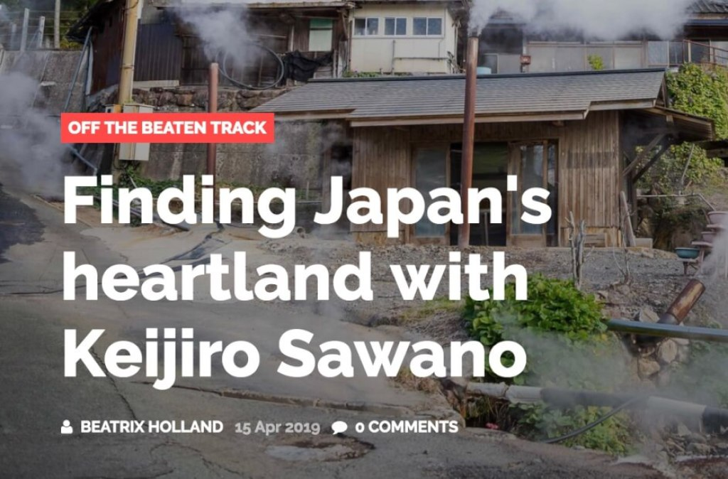 Read all about finding Japan's heartland with Heartland JAPAN's CEO, Keijiro Sawano, in travel guide Japlan!
