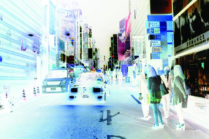 DSCF0420 - Tokyo, Vie nocture à Shinkuju 2