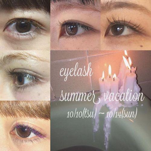 ...Eyelistの小平です!.誠に勝手ながら、10/10(tue)〜10/15(sun)まで夏期休暇をいただきます..本日と7日.8日.9日は通常通り営業しておりますのでご予約お待ちしております◎.まだいくつかご予約に空きがございます!DMからもお待ちしております