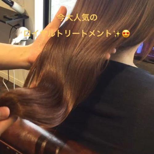 大人気のロイヤルトリートメントです!是非heartyでお試しください︎︎#艶髪文化 #艶 #hearty #高崎美容室 #ケラチントリートメント