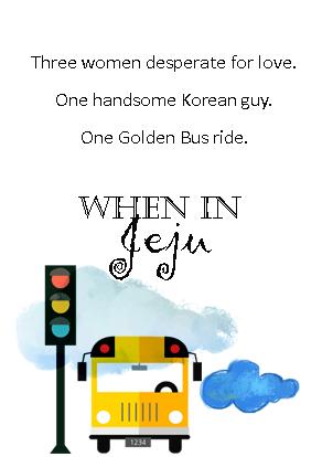 when-in-jeju1