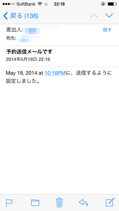 ifttt_mail_011