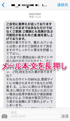 meiwaku_001