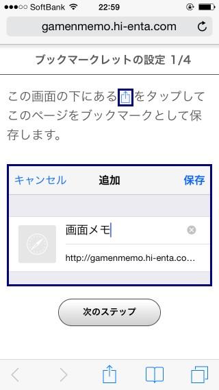 gamenmemo_101