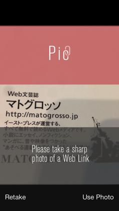 piclink_camera_102