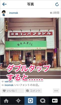 instagram_zoom_001