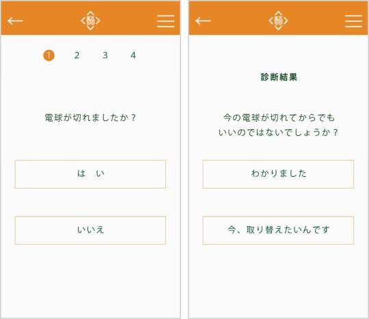 denkyu_select_005