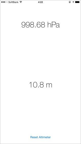 141006barometer_103