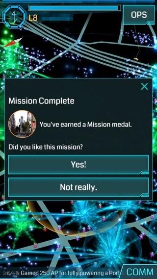 ingress_mission_005