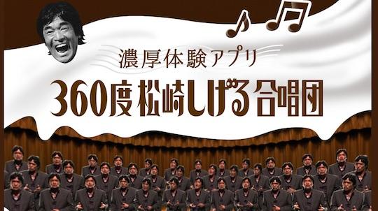 shigeru360_001