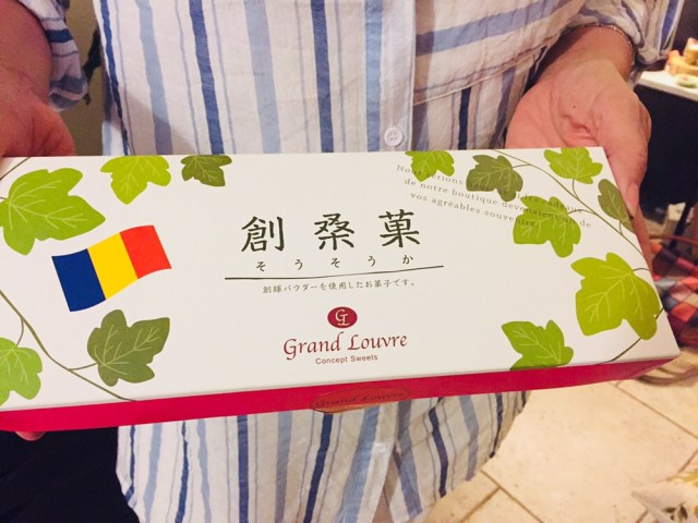 Front of the box of Japanese cookies