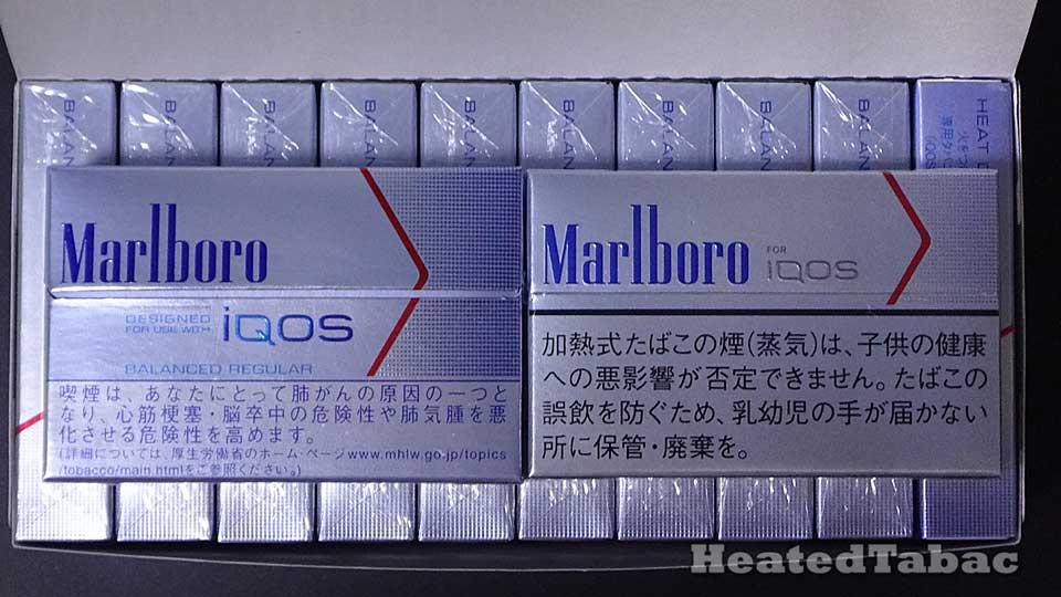 IQOS假煙彈騙上騙案真相.IQOS假煙彈是真的嗎?真的有IQOS假煙彈?IQOS騙案個案分享 香港加熱煙分享站 HeatedTabac