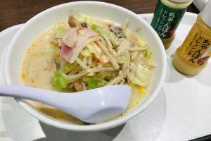 リンガーハット 野菜スープ とんこつ味