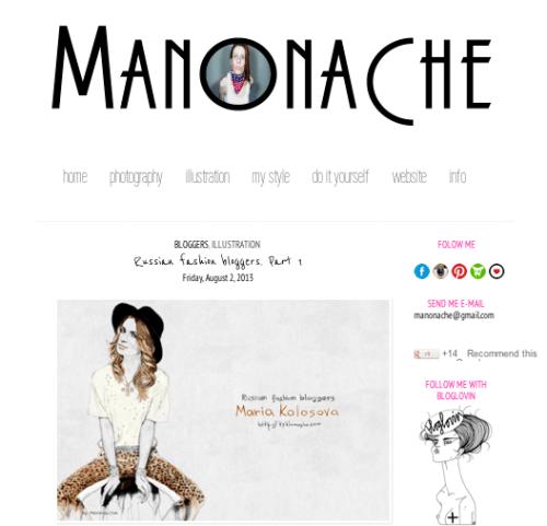 Fashion Illustration blogs - Manona Che