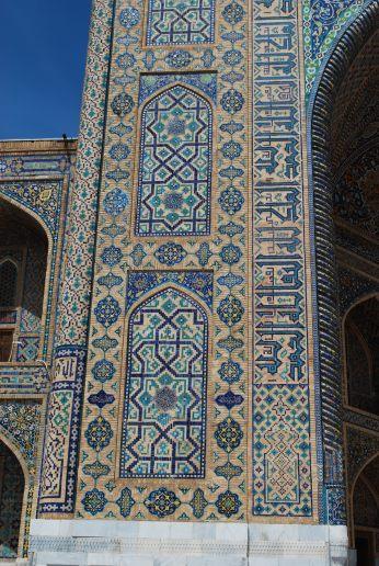 Tiling, Tilla Kari Madrassa, Registan