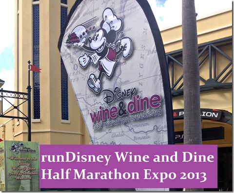wine and dine expo