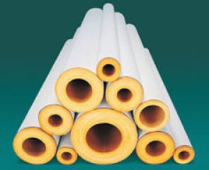 Steam Boiler Pipe Insulation - Acpfoto