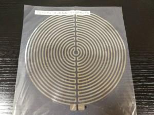プレートウォーマー用アルミ箔フィルムヒーター
