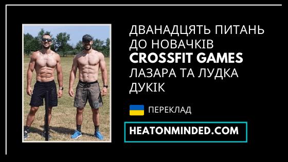 crossfit ukraine