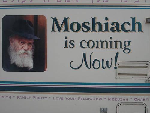 mosiach-now