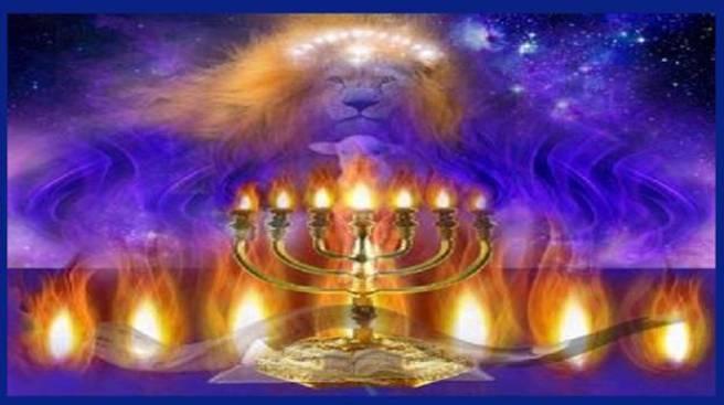 Lion of Judah and Menorah