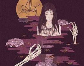 Alcest - Kodama