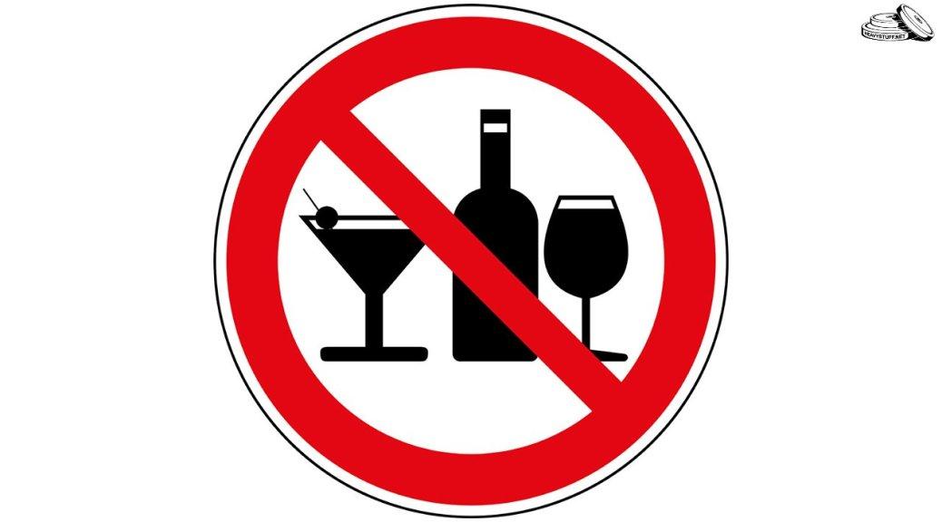 алкоголь и паразиты в организме