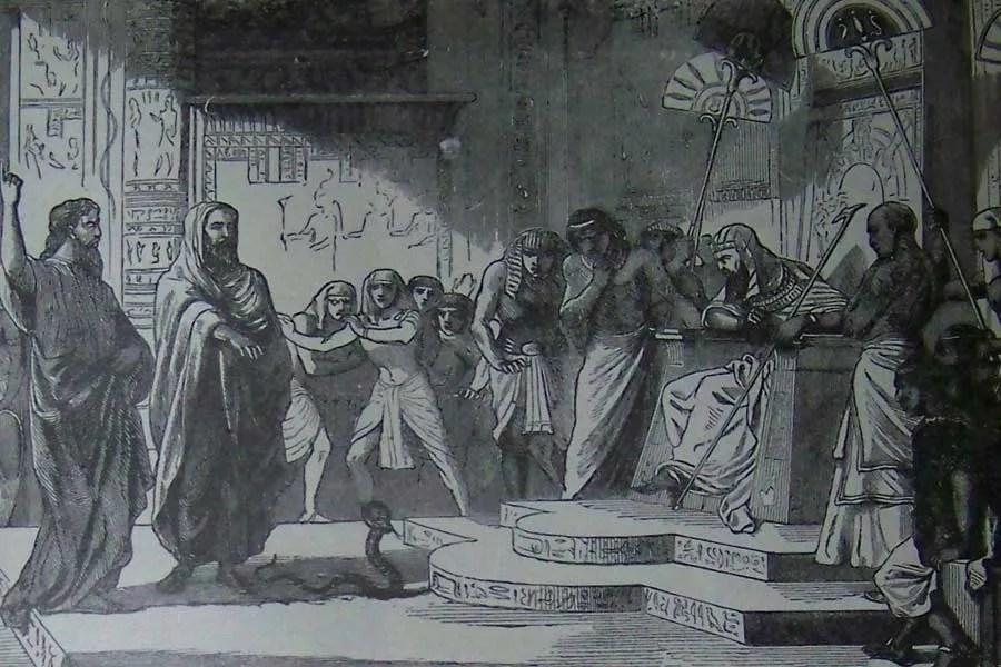 פרעה משה ואהרון