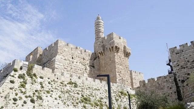 ירושלים מצודת דויד