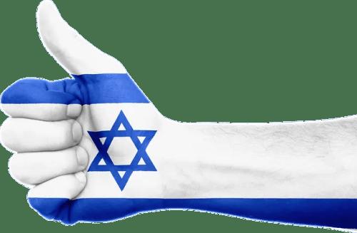 טו' טבת – קצרצרים | בית המקדש ה 3 מברזל | היכן ישראל