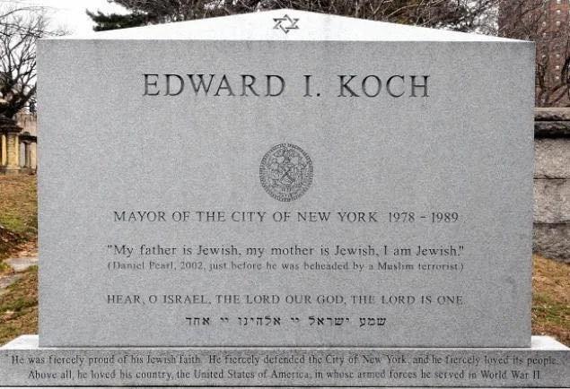 המצבה של אד קוץ ראש עיירת ניו יורק
