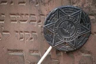 בית קברות שארית ישראל במנהטן