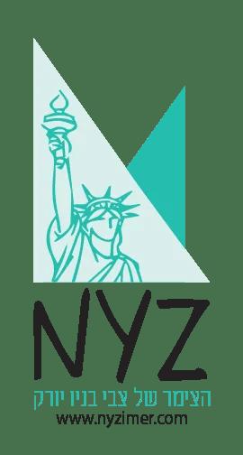 הצימר של צבי בניו יורק