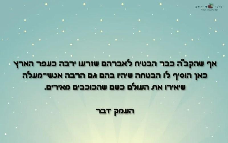 יהודים שמאירים ומשפיעים בעולם
