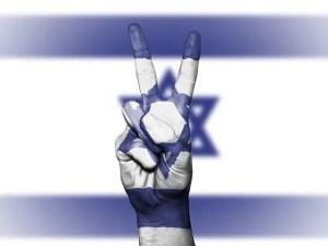 דגל ישראל ניצחון
