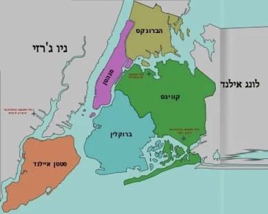 מפת-הרבעים-של-ניו-יורק