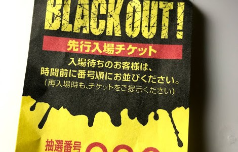 2018大阪ブラックアウトに行ってきた