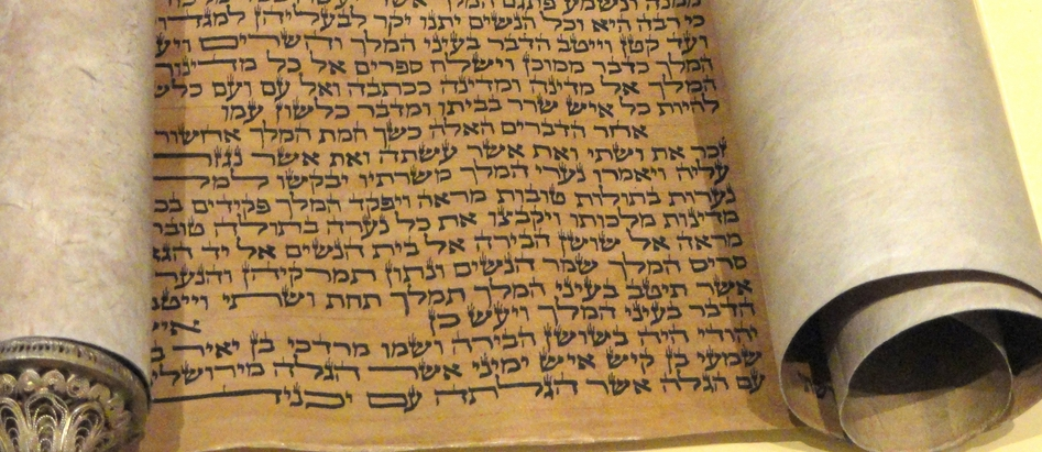 Free Hebrew Bible Download & English Translation | Bible Stories As