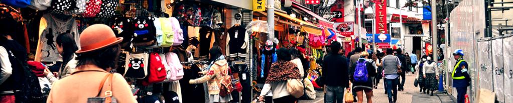 סיורים מוזלים בטוקיו