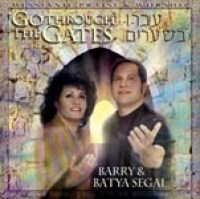 Barry and Batya Segal