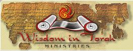 Wisdom in Torah