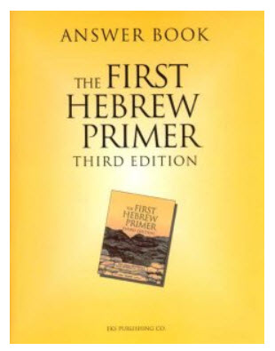 Answer Book ~ First Hebrew Primer