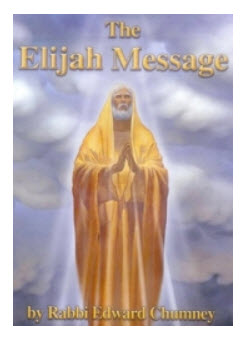 The Elijah Message ~ DVD