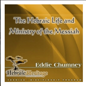Hebraic Life and Teachings of the Messiah ~ CD