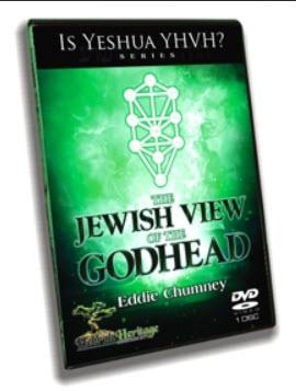 Jewish view of Godhead ~  DVD