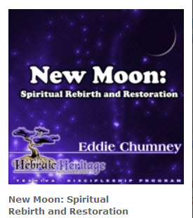 New Moon ~ Spiritual Rebirth and Restoration ~ CD