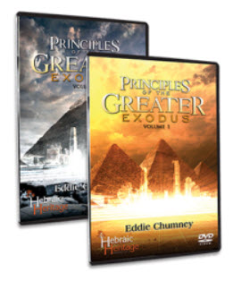 Principles of Greater Exodus Vol 1 & 2  ~ DVDs