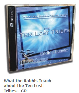 What the Rabbis Teach About the Ten Lost Tribes ~ CD