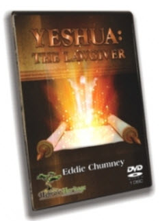 Yeshua the Lawgiver ~ DVD
