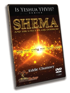 Shema and Unity of the Godhead
